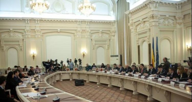 Comisiea Buget Finante de la Camera Deputatilor